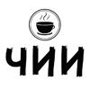 Кафе Чии