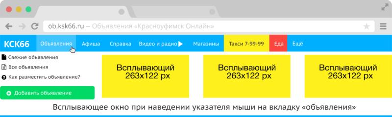 Прокачать сайт через яндекс директор создание сайта размещение рекламы