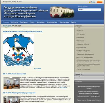 portfolio-thumb-krufarhiv