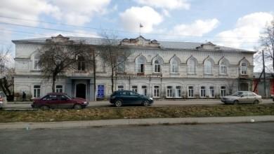 Администрация района весна