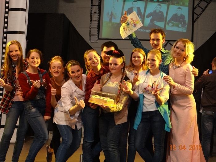 Группа поддержки Юрия Крашенинникова