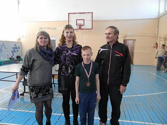 Красильников Евгений 3 место среди мальчиков 12-14 лет (красноуфимская коррекционная школа)