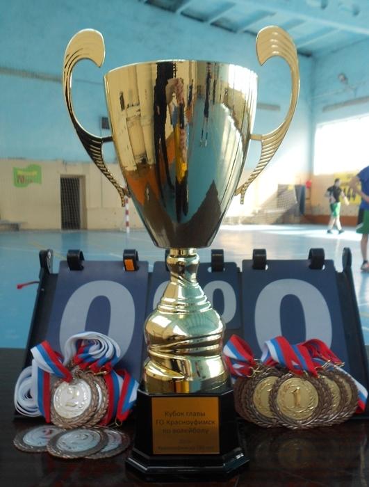 Кубок мэра и медали 2016