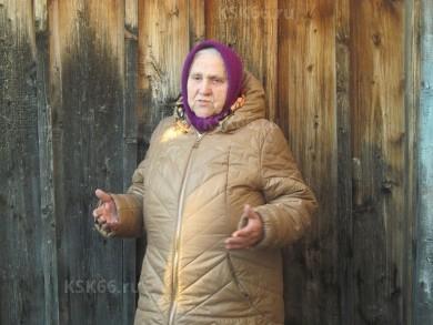 Екатерина Васильевна Кулькова