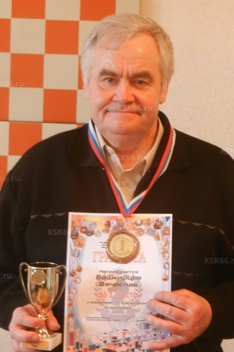 Чемпион Красноуфимска Вячеслав Башкирцев