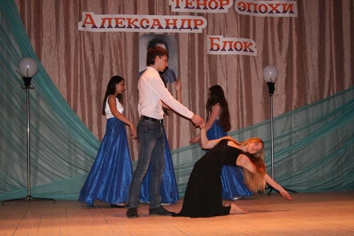 александр блок 084