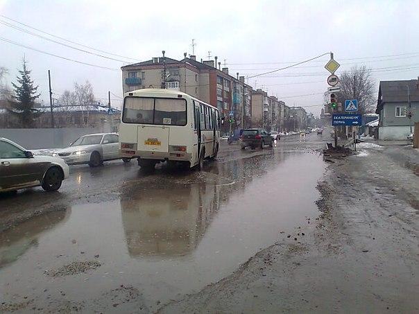 Около остановки на ул. Мизерова