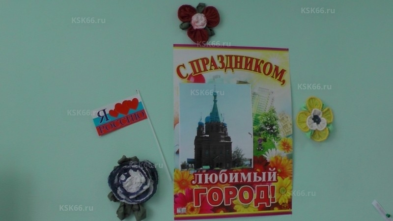 Tvorcheskie_stendy_1-800x600