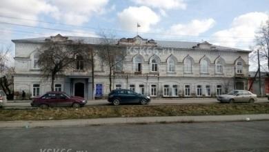 Администрация-района-весна-1-390x220