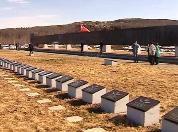 В Долине Славы почтили память героев - защитников Заполярья.00_00_37_20.неподвижное изображение003