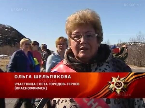 В Долине Славы почтили память героев - защитников Заполярья.00_02_07_10.неподвижное изображение004
