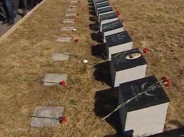 В Долине Славы почтили память героев - защитников Заполярья.00_04_30_05.неподвижное изображение007