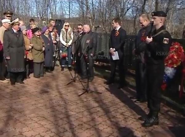 В Долине Славы почтили память героев - защитников Заполярья.00_05_01_01.неподвижное изображение008