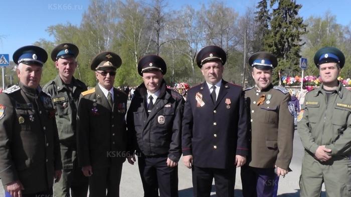 ООП 9 мая с казаками