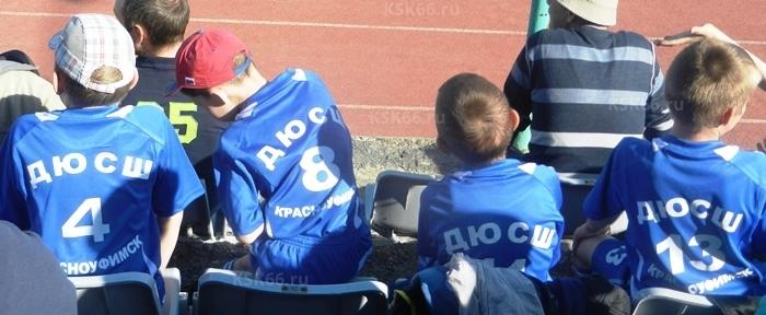 Юные футболисты-болельщики
