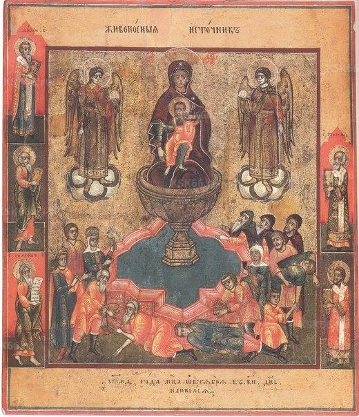 армянские иконы фото всего, ботинки
