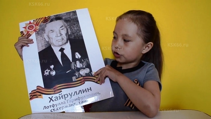 9 мая 2016 (4) Краноуфимск.00_01_22_28.неподвижное изображение008