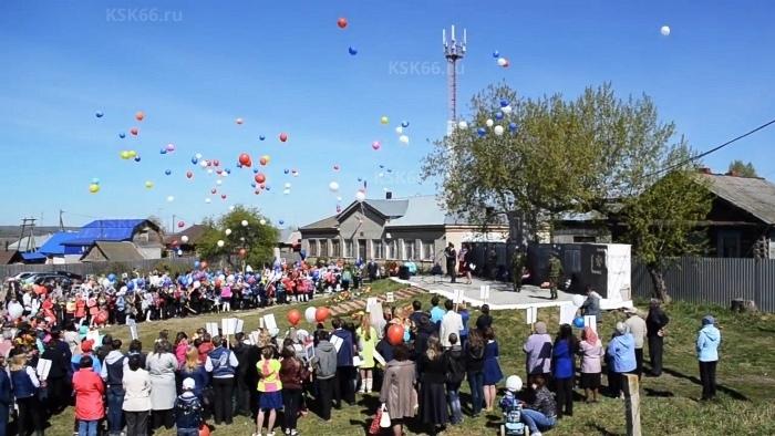 9 мая 2016 (4) Краноуфимск.00_03_32_18.неподвижное изображение014