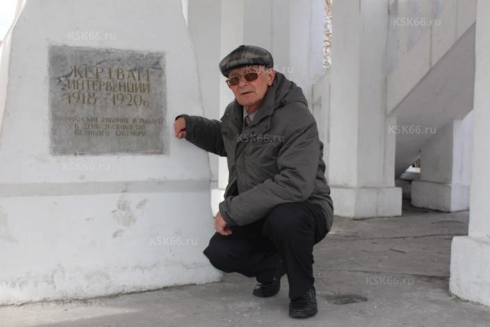 Владимир Филатов всегда интересуется историей городов, которые он посещает