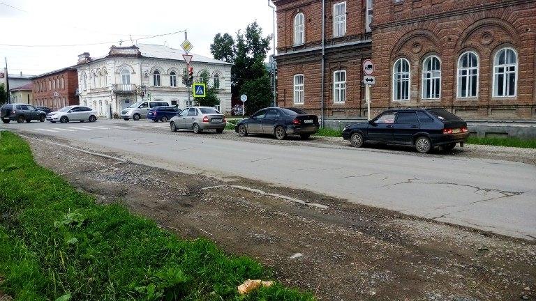 porno-gorod-krasnoufimsk
