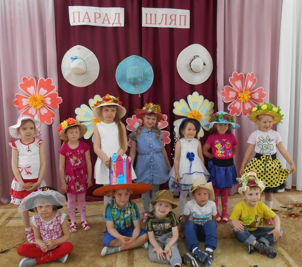 Парад шляпок в детском саду как их сделать