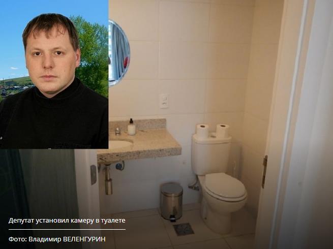 Смотреть видео из контакта женский туалет